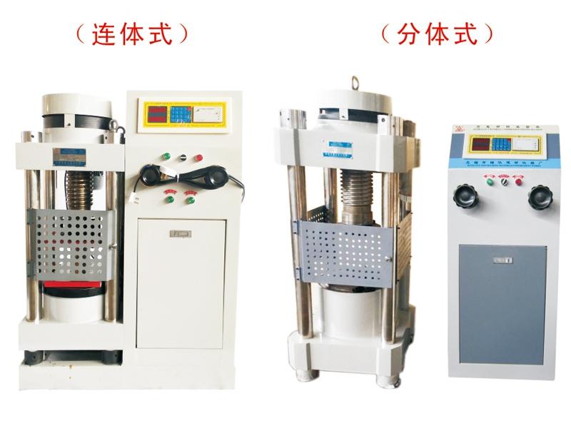 WYA-2000/3000 electro-hydraulic pressure testing machine(Auto lift)